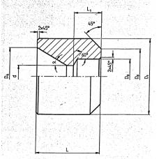 Вставки переходные 94.155-МР