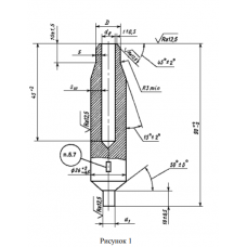 СТО ЦКТИ 462.03-2009 Патрубки блоков с диафрагмами для трубопроводов тепловых станций.