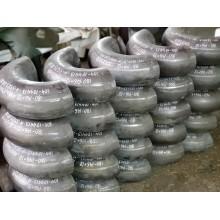 Изготовлена партия жаростойких отводов 180-146х12 10х23н18
