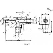 ГОСТ 22803-83 - Тройники переходные несимметричные с фланцами